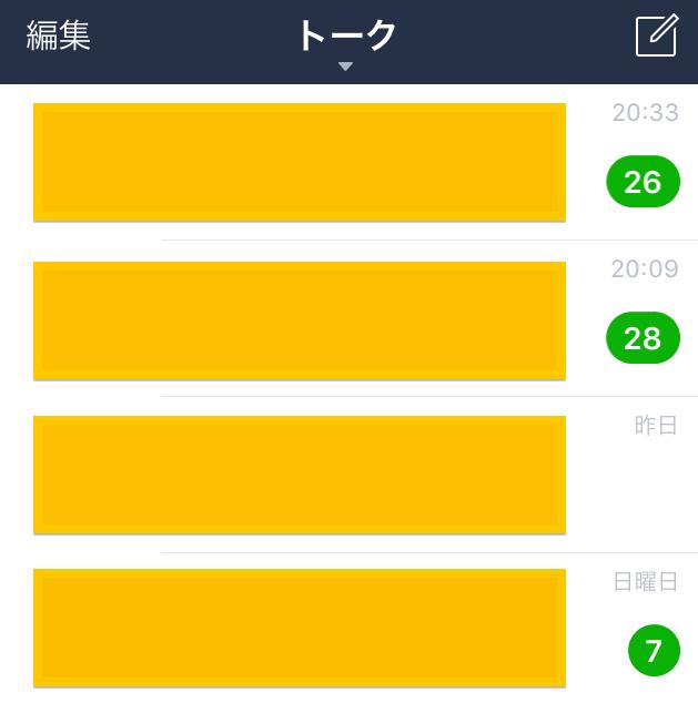 10_line1