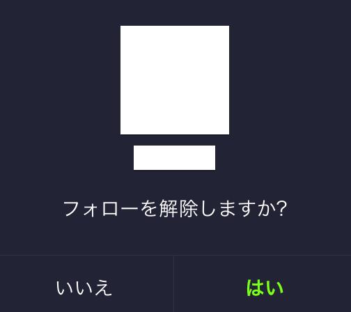 12_kaijyo