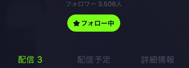 15_timeshift2
