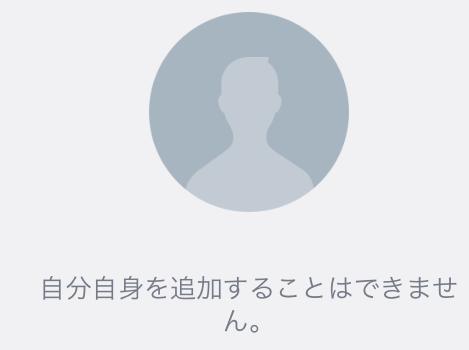 03_jibunndame
