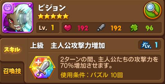 04_skill