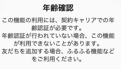 08_ninsyou