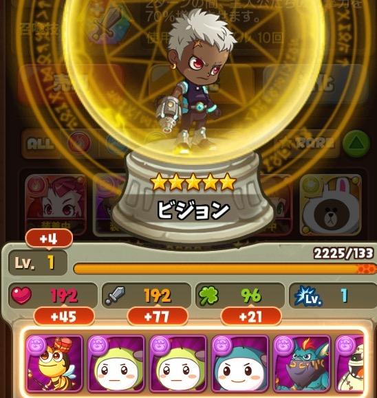 09_02yamikyouka