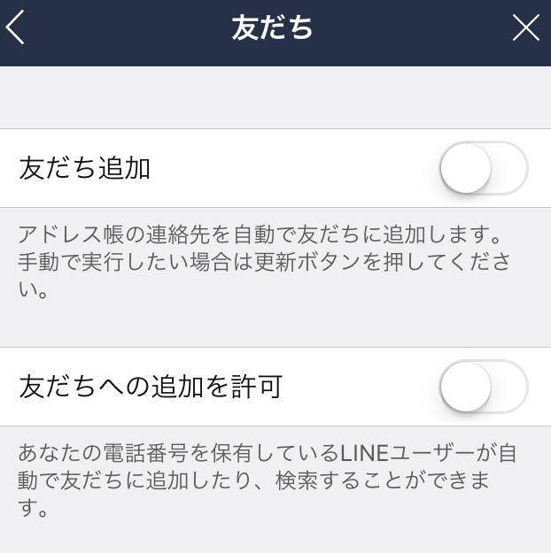 09_04tomodatituika
