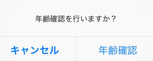 10_03okonaimasuka