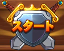 10_1_story