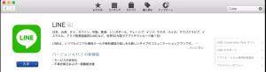 app_line