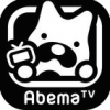 abematvの番組表4月韓流おすすめ番組